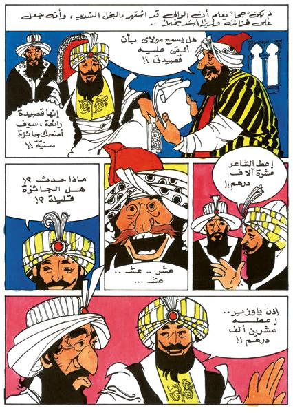 Arabiska-Barnserier-05---9B-juha-seriesida
